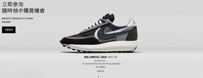 Nike,sacai,世博国际注册6,Travis Scott  sacai 登记,TS x 世博国际注册6 跳票!Supreme 联名潜在发售日期曝光