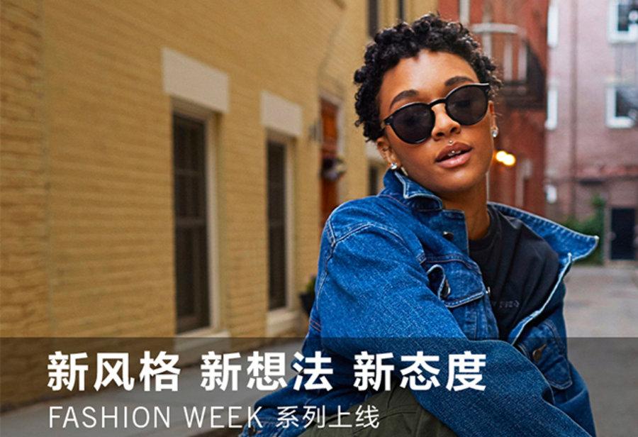 Converse,Fashion Week,发售  还能原价入手!Converse Fashion Week 系列现已发售!