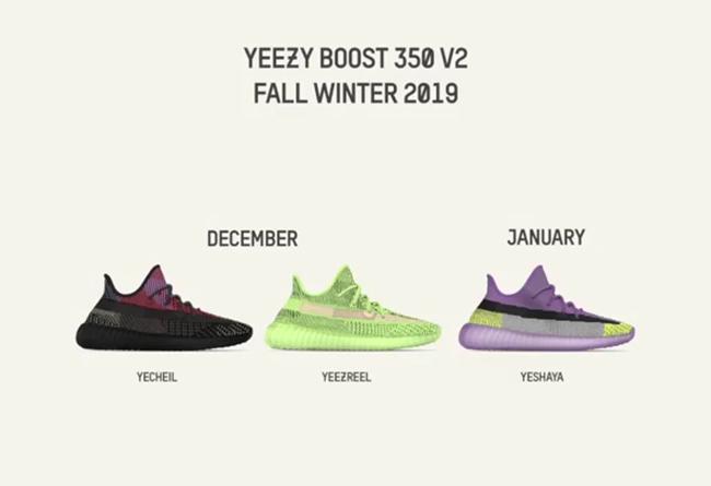 Yeezy 350 V2,Yeezy,发售,adidas 眼花缭乱的新配色!三双 Yeezy 350 V2 传言年底发售!