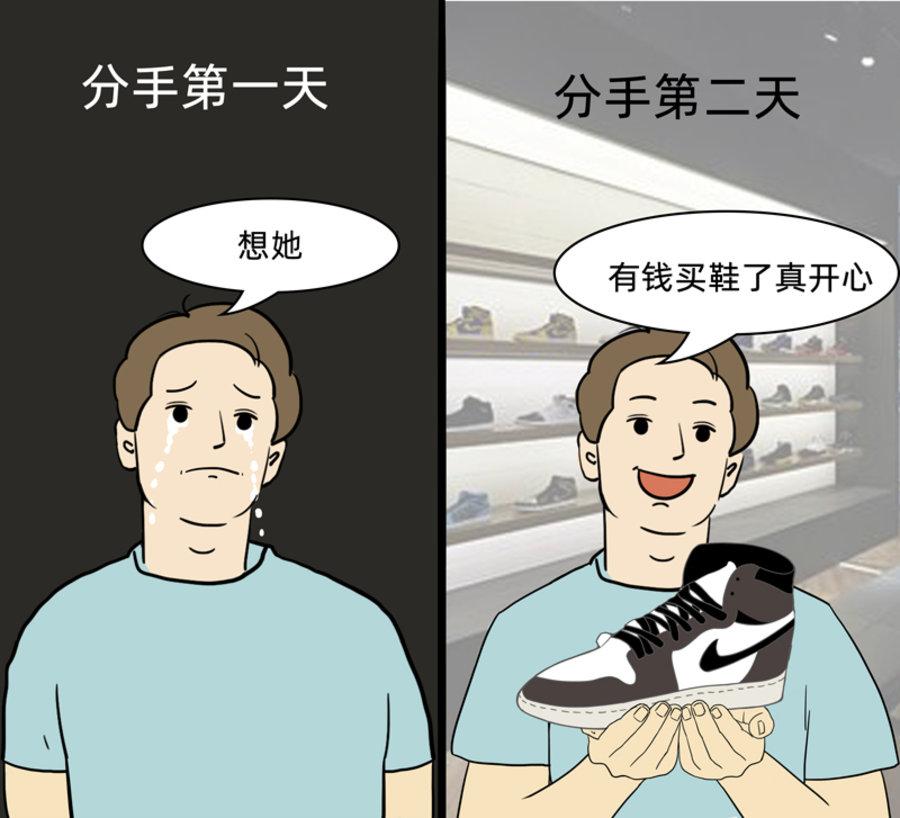 办,信用卡,就能,中鞋,穿好,鞋,脱单,球鞋,随着,  办信用卡就能中鞋?穿好鞋就能脱单?球鞋新玩家还有哪些错觉?