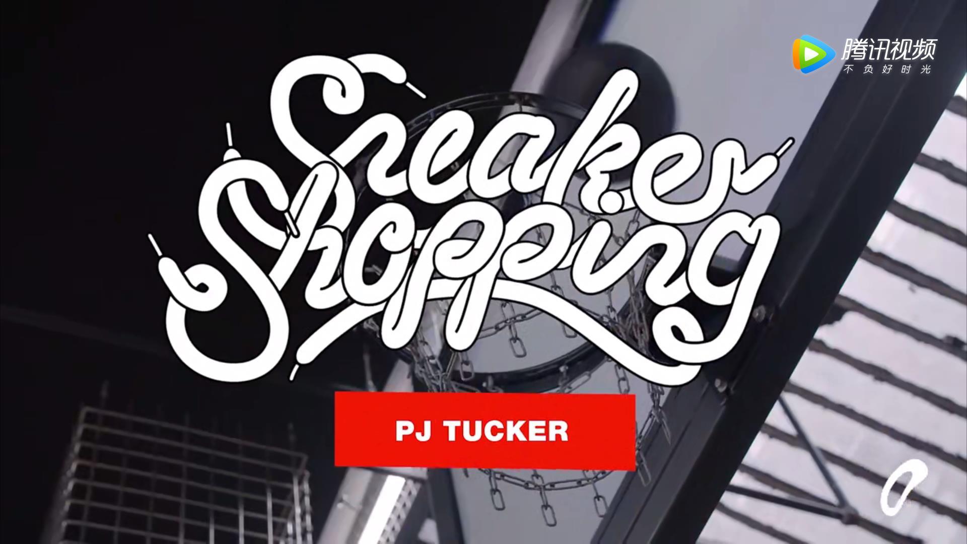 Sneaker,Shopping,买买,买,是,当下,年轻人  最爽球鞋购物节目!吴亦凡、塔克、碧梨纷纷剁手,一口气买 20 双不多!