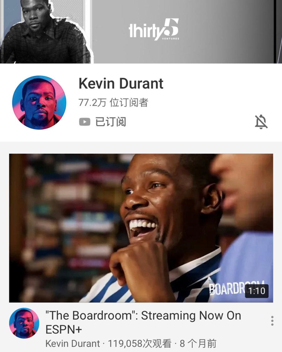 Nike,KD12,Youtube,发售 把 Youtube 频道做成配色!这双 KD 12 是杜兰特的网红梦!