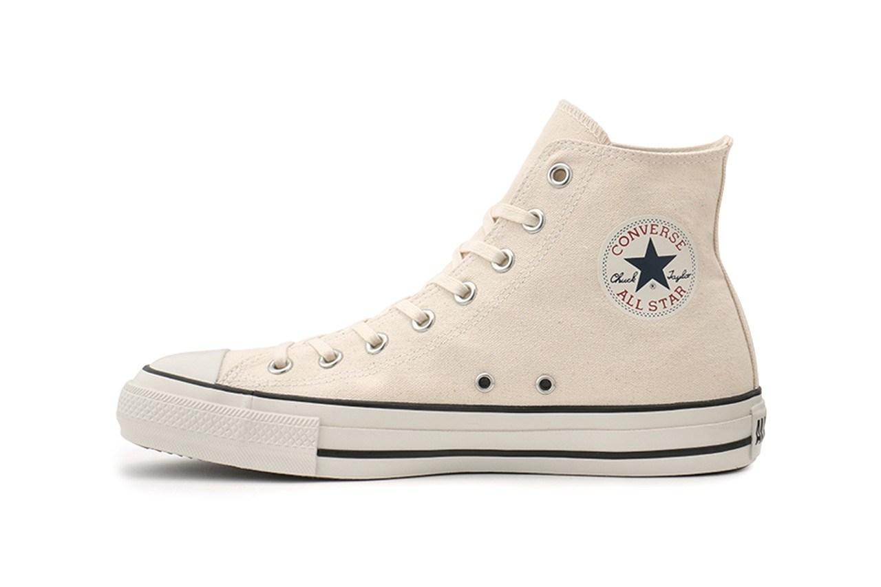 Converse,Chuck Taylor,All star 全新环保版本 Converse Chuck Taylor 现已发售!气质十分清秀!