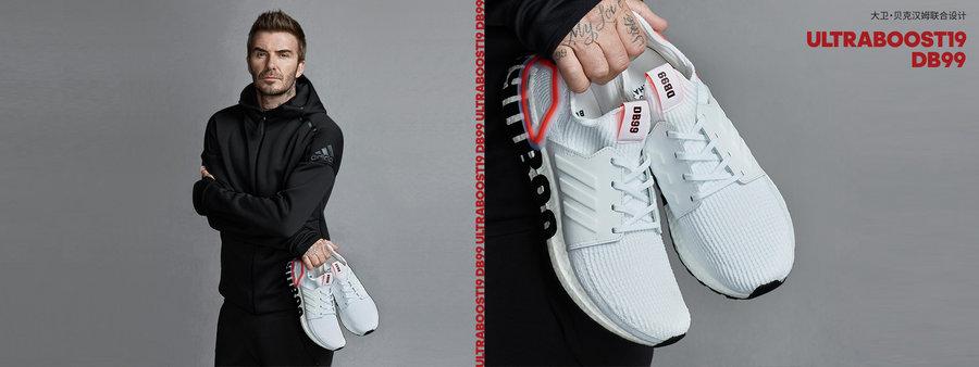 adidas,UB,Ultra Boost,  醒目 DB99 標志!小貝聯名 adidas UB19 現已發售!