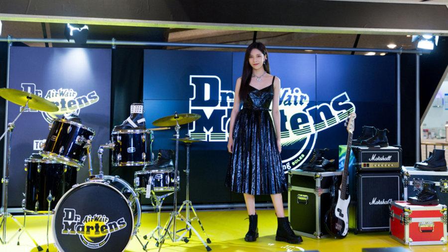 Dr.Martens,明星,宋妍霏 当红演员宋妍霏助阵!Dr.Martens 马汀靴开设线下概念店
