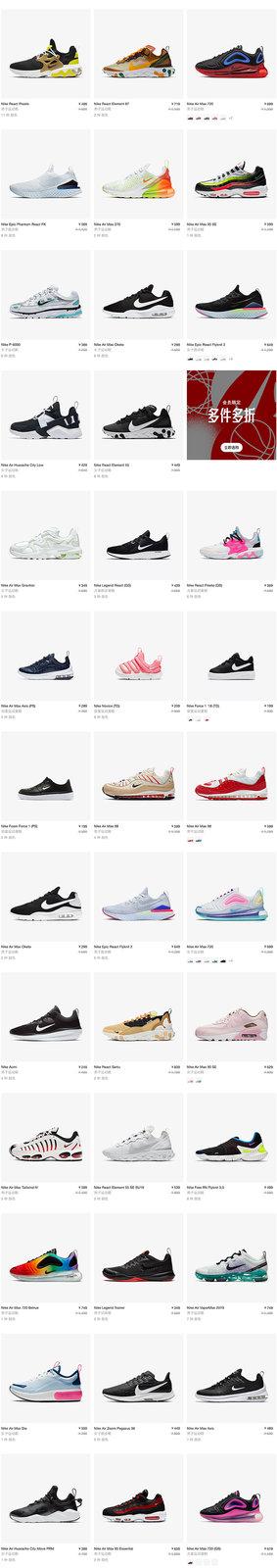 Nike,双 11,发售  雪豹 AJ5 发售就在其中!Nike 双 11 活动开启!折扣够狠!