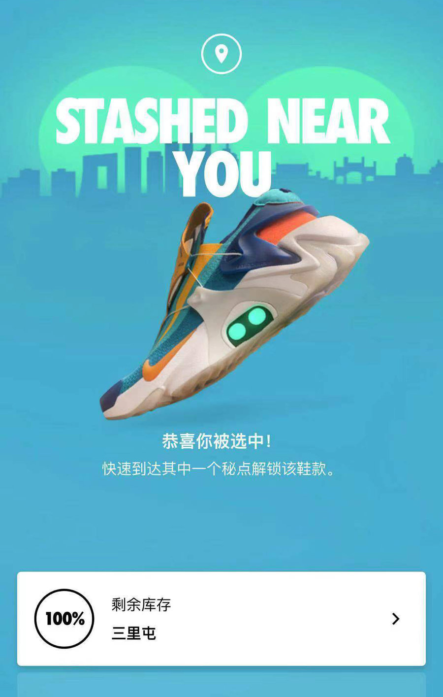 Nike,Adapt Huarache,BV6397-300 秘点发售的全新 Adapt Huarache 登场!将于下周发售