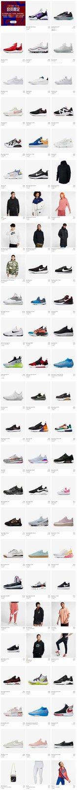 """Nike,双 11,双十一,官网 满减福利!Nike 双十一 """"低至五折"""" 活动即将结束!"""