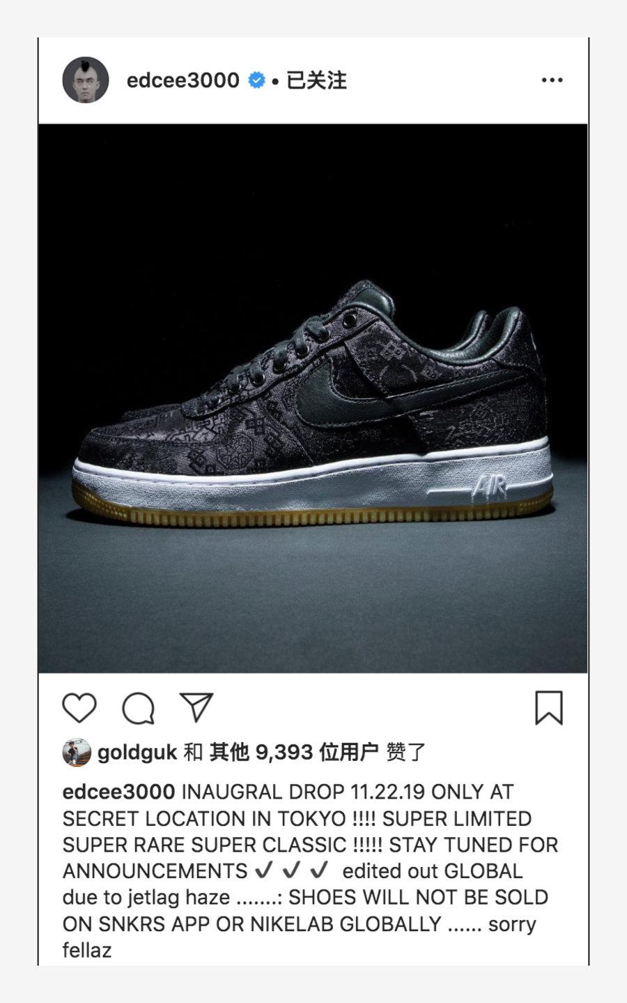 CLOT,AF1,Nike 冠希刚说,黑丝绸 AF1 超级限量!不在 SNKRS APP 发售!