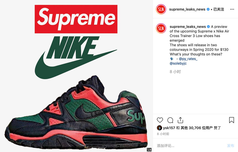 Nike,Supreme,Air Cross Trainer 人人都爱的 Gucci 色!Supreme x Nike 新联名实物抢先看!