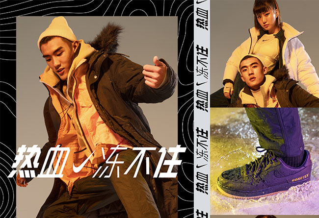 Nike,Air Force 1 防水、机能又保暖!冬季你需要的球鞋全在这!