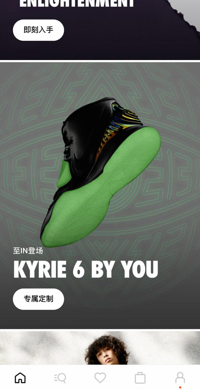 Kyrie 6,Air Yeezy 2,发售 完美还原 Air Yeezy 2!欧文 Kyrie 6 夜光定制刚刚上架!