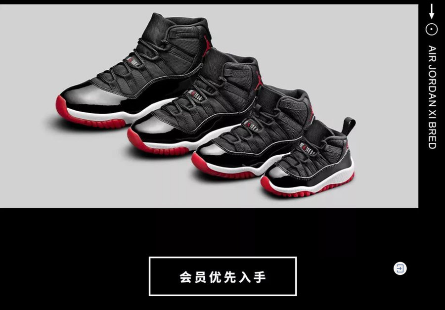 AJ11,Air Jordan 11,发售,上脚  黑红 Air Jordan 11 再次开启专属购买权!下周六正式发售!