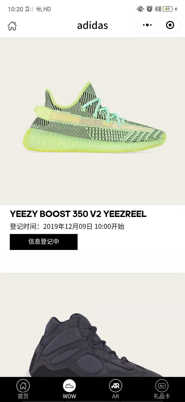 Yeezy 350 V2,adidas,发售,FW5191 146 座城市发售!Yeezy 350 V2「伊泽瑞尔」小程序登记已开启!