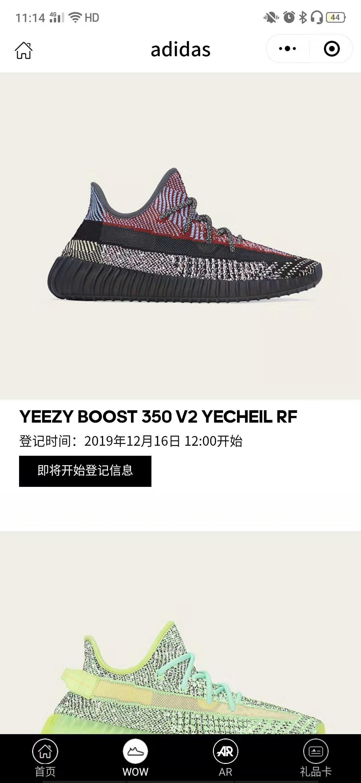 Yeezy 350 V2,adidas,发售,FW5190, 天使、满天星都有!黑红补丁 Yeezy 350 V2 小程序登记已开启