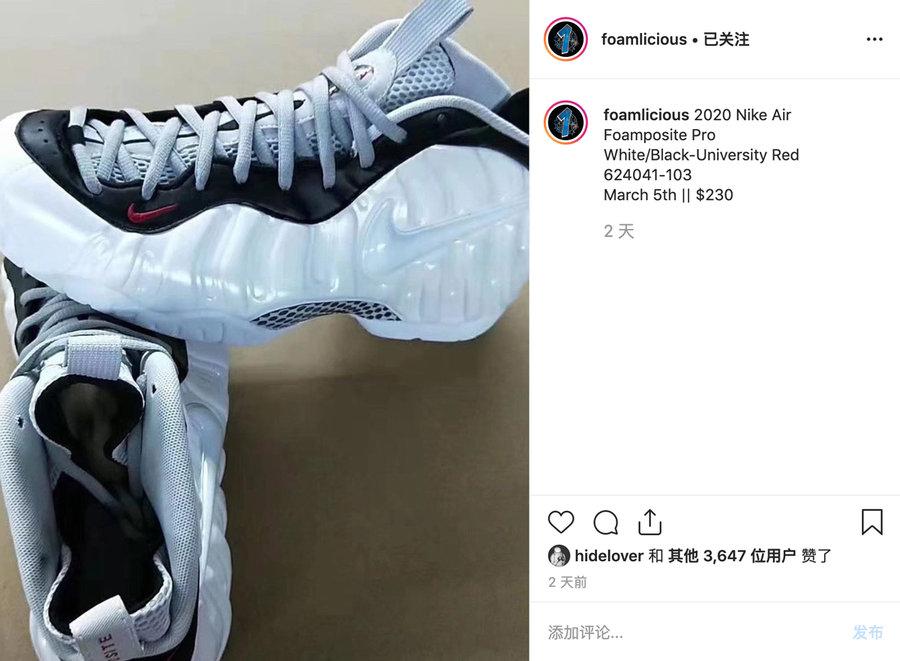 Air Foamposite Pro,Nike,发售,624 酷似天价奶白泡!Air Foamposite Pro 新配色明年发售!
