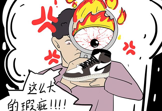 Nike,AJ1,Air Jordan 1,插画 一秒让鞋狗男友原地爆炸!能看懂的都笑出声了!