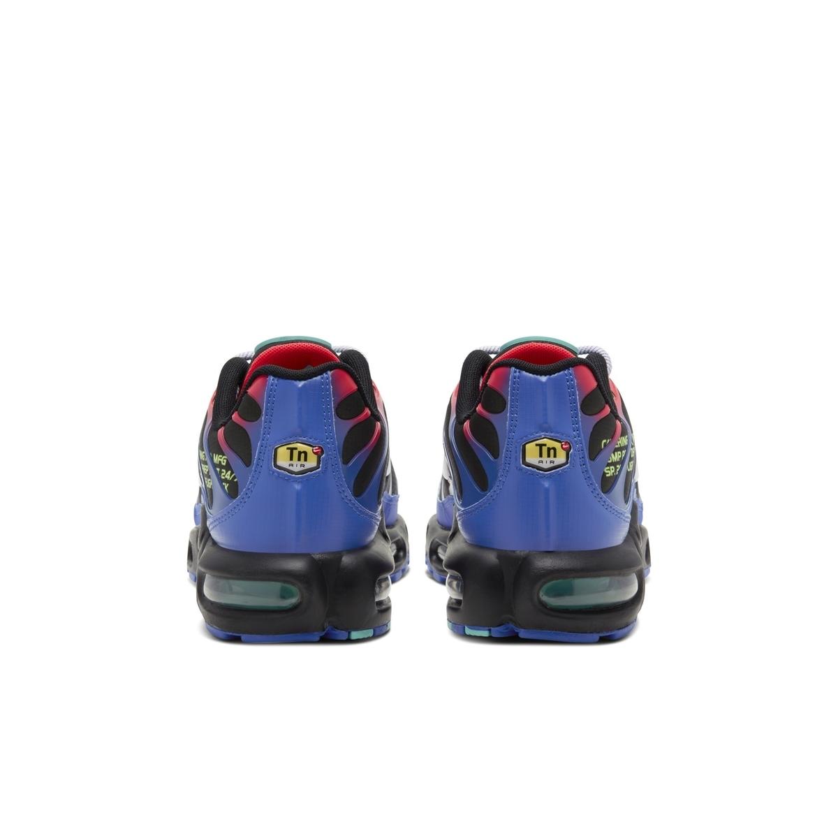 Nike,Air Max Plus,发售,CV7541-00 多彩降落伞!这双 Air Max Plus 藏着 Nike 的新惊喜!