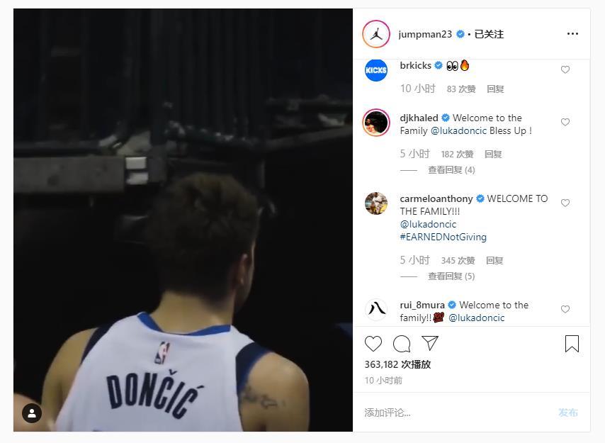 Jordan,Luka Doncic, 东契奇正式加入 Jordan 大家庭!最年轻 MVP 候选,未来可期!