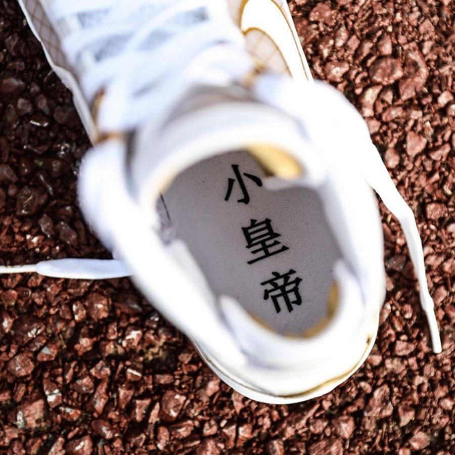 Nike,China Moom,LeBron 7,CU564 官网刚刚上线!詹皇 LeBron 7 中秋配色明早正式发售!