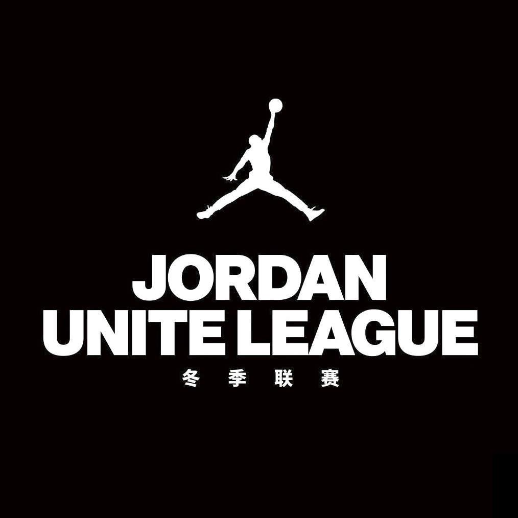 Jordan,飞翔不落单,  Jordan 打造冬季版「日落东单」!冠军来头不小!