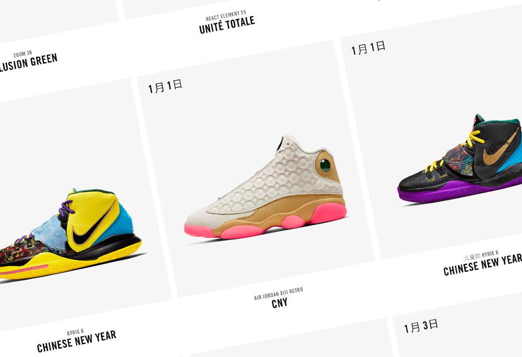 AJ13,Air Jordan 13 今早多款新鞋上架!你有没有抢到 2020 年的开门红?