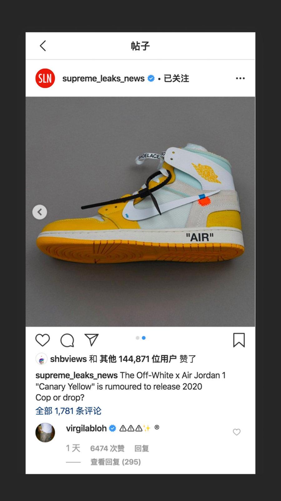 OFF-WHITE,AJ,AJ1,Canary Yellow 最新消息!白黄 OW x AJ1 将不会在 2020 年发售!因为...