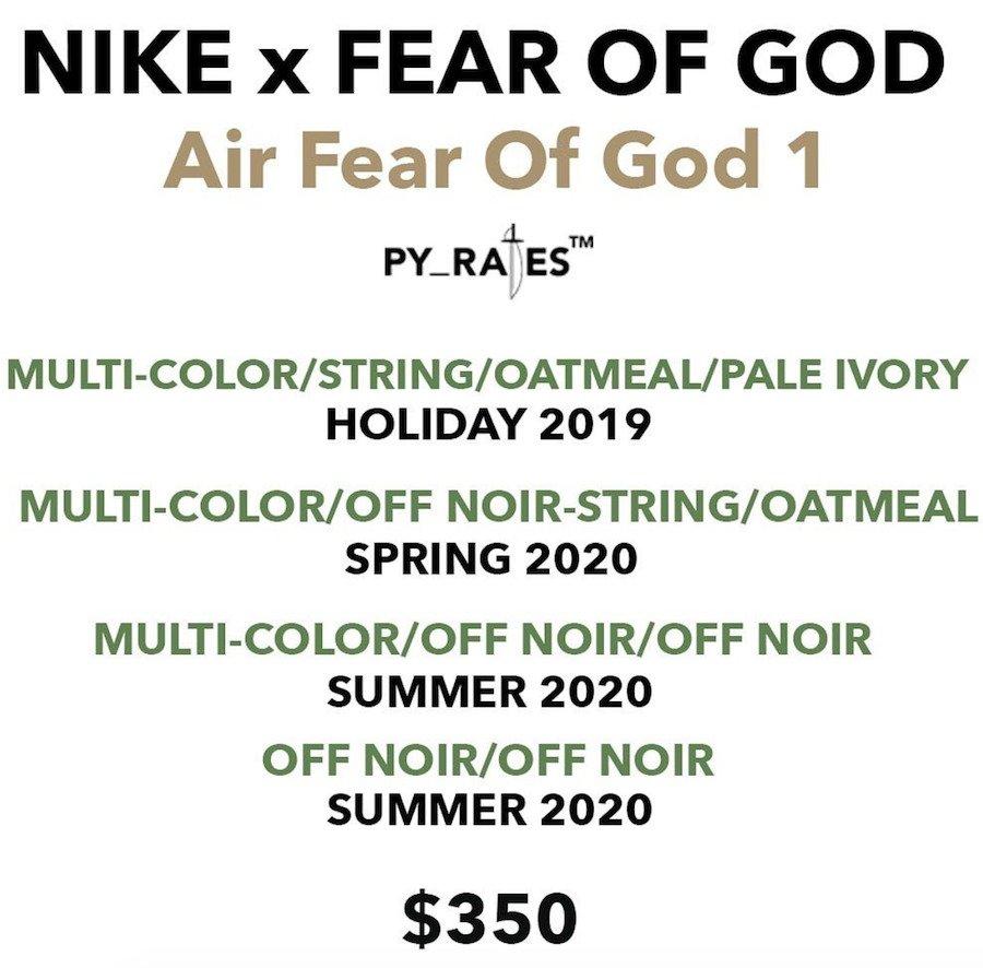 Air Fear of God 1,Nike,FOG,发售, 易建联全明星赛上脚!Air Fear of God 1 新配色下月发售!