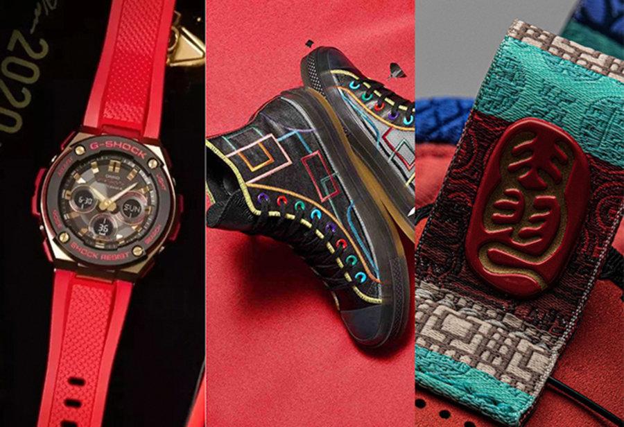 Nike,Converse,Jordan 最丑鼠年限定给大伙逗乐了!幸好还能买这些,最便宜只要 100 块!