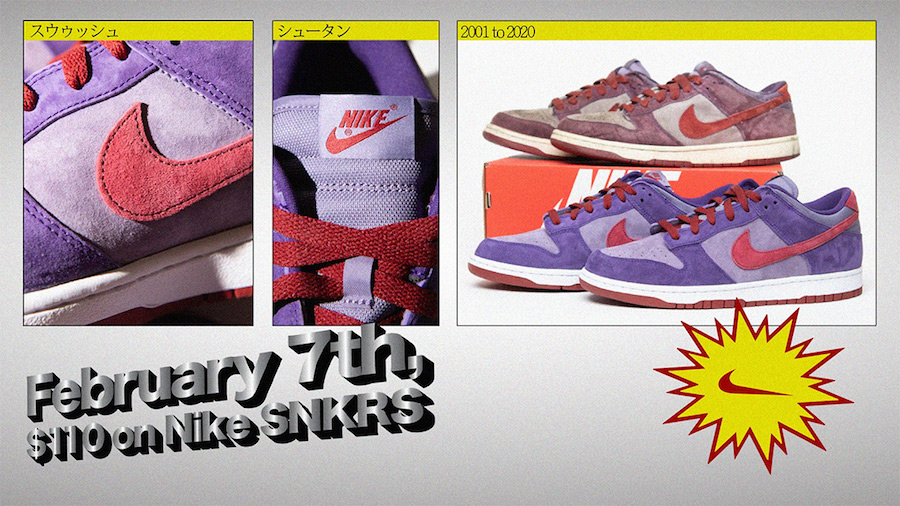 "CU1726-500,Dunk,Dunk Low,Nike CU1726-500 时隔 19 年!Nike Dunk Low ""Plum"" 将在 2 月初回归发售!"