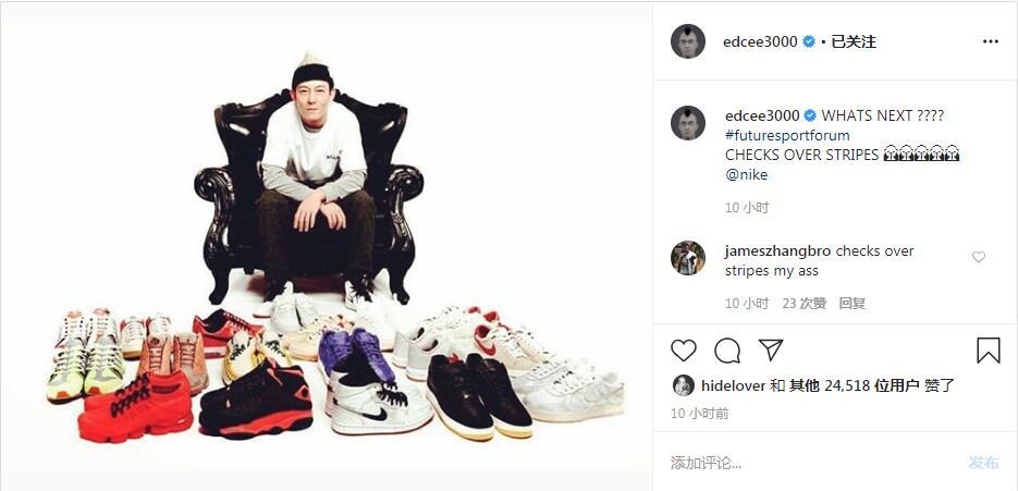 Nike,CLOT,陈冠希,明星 冠希晒鞋并和网友互动:真的很长时间都不会再有丝绸了!