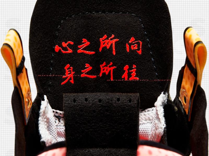 Air Jordan 34,AJ34,郭艾伦 全新郭艾伦 PE 曝光!这双糖果 AJ34 也太炫了!