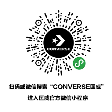 FOG,Fear of God,Converse,Chuck 本周五发售!FOG x Converse Chuck 70 小程序预告释出!