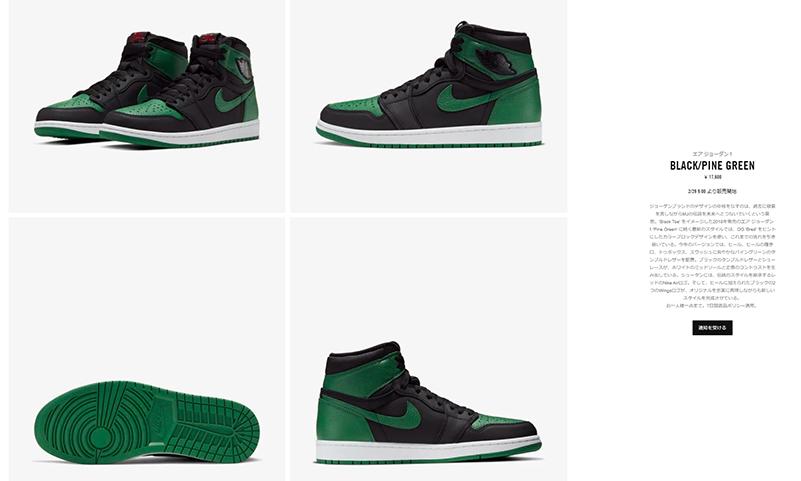 "莆田鞋-Air Jordan 1 Retro High OG ""Pine Green"" 货火博体育app:555088-030 / 575441-030(GS)插图(10)"