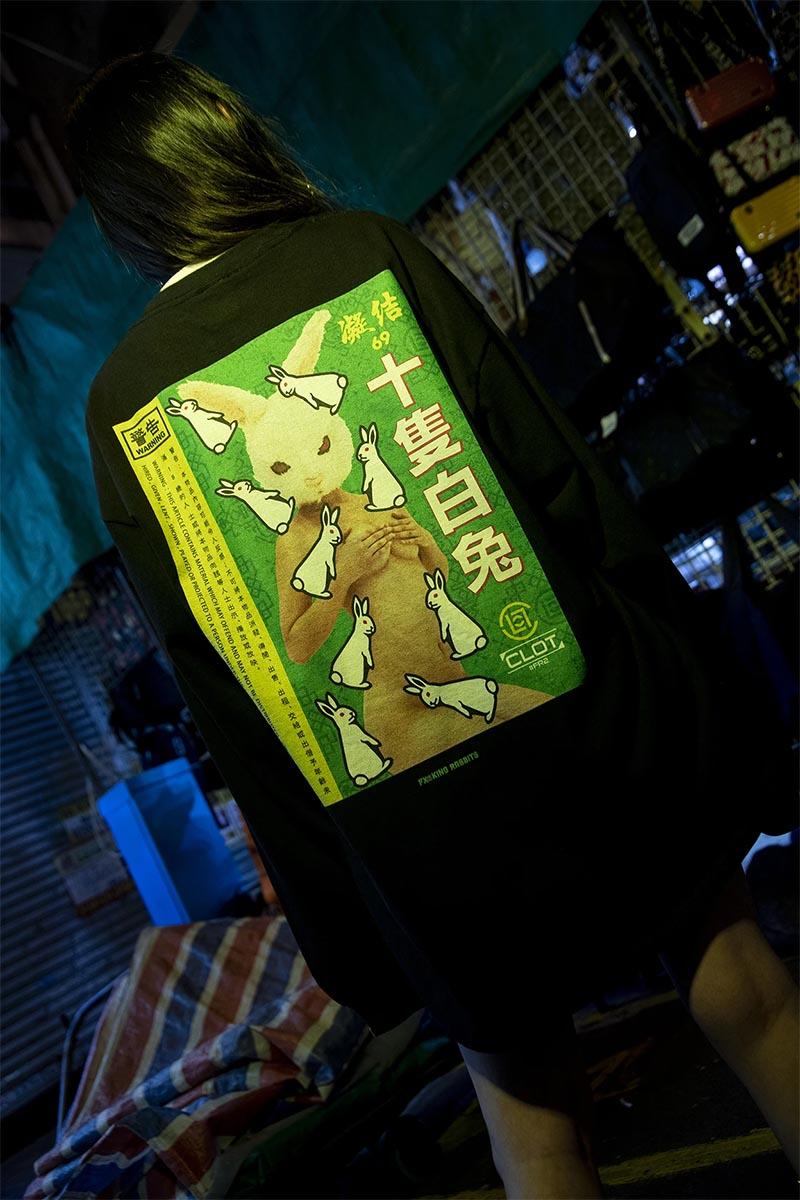 「,流氓兔,」,又来,了,#FR2,CLOT,全新,联名,即 「流氓兔」又来了!#FR2 x CLOT 全新联名即将发售!