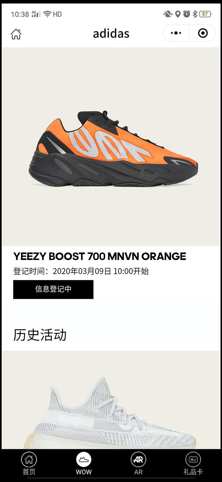 Yeezy 700 MNVN,adidas,发售,FV325  入手难度不小!Yeezy 700 MNVN 小程序登记已开启!