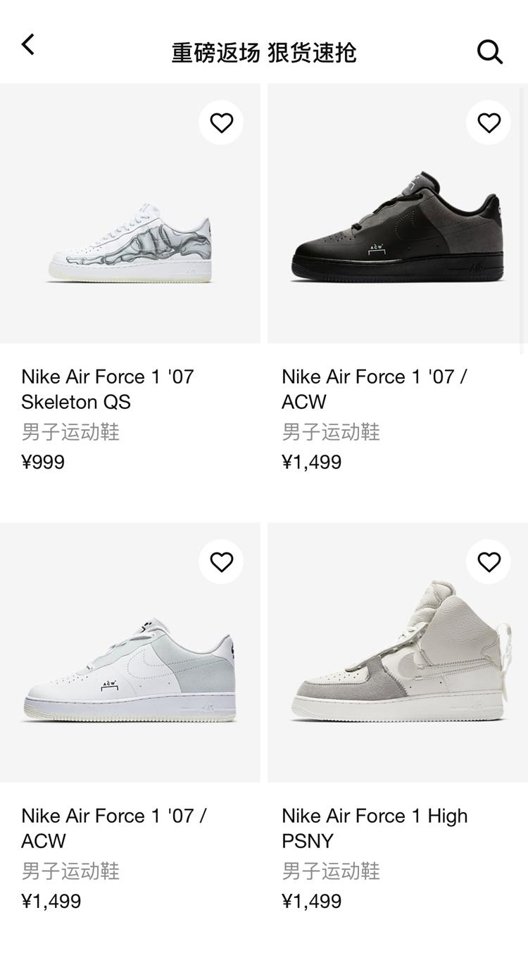 閃促,Nike APP  每天都有!Nike APP 多款重磅球鞋補貨!搶到賺到!