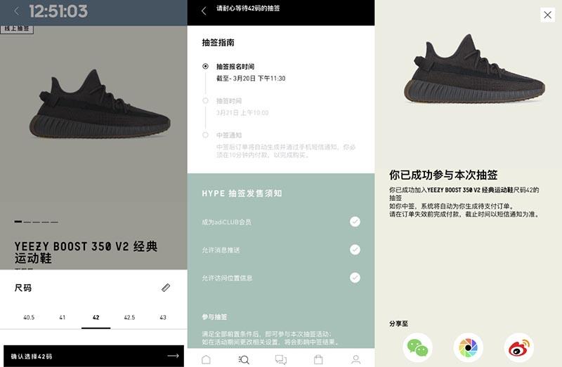 Nike,Yeezy,LiNing  本周發售提醒!Yeezy 黑天使 2.0、合體 AJ4,還有李寧新聯名!