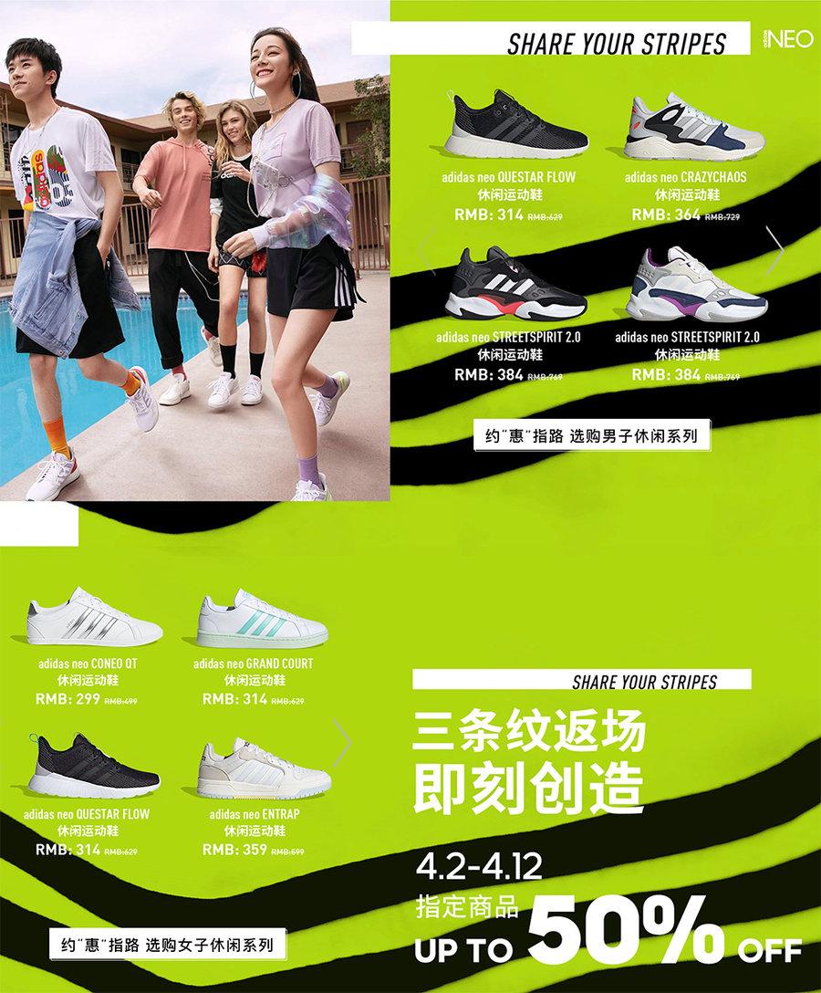 adidas,发售  不止低至五折!adidas 官网折扣开启!BLACKPINK 同款都有!