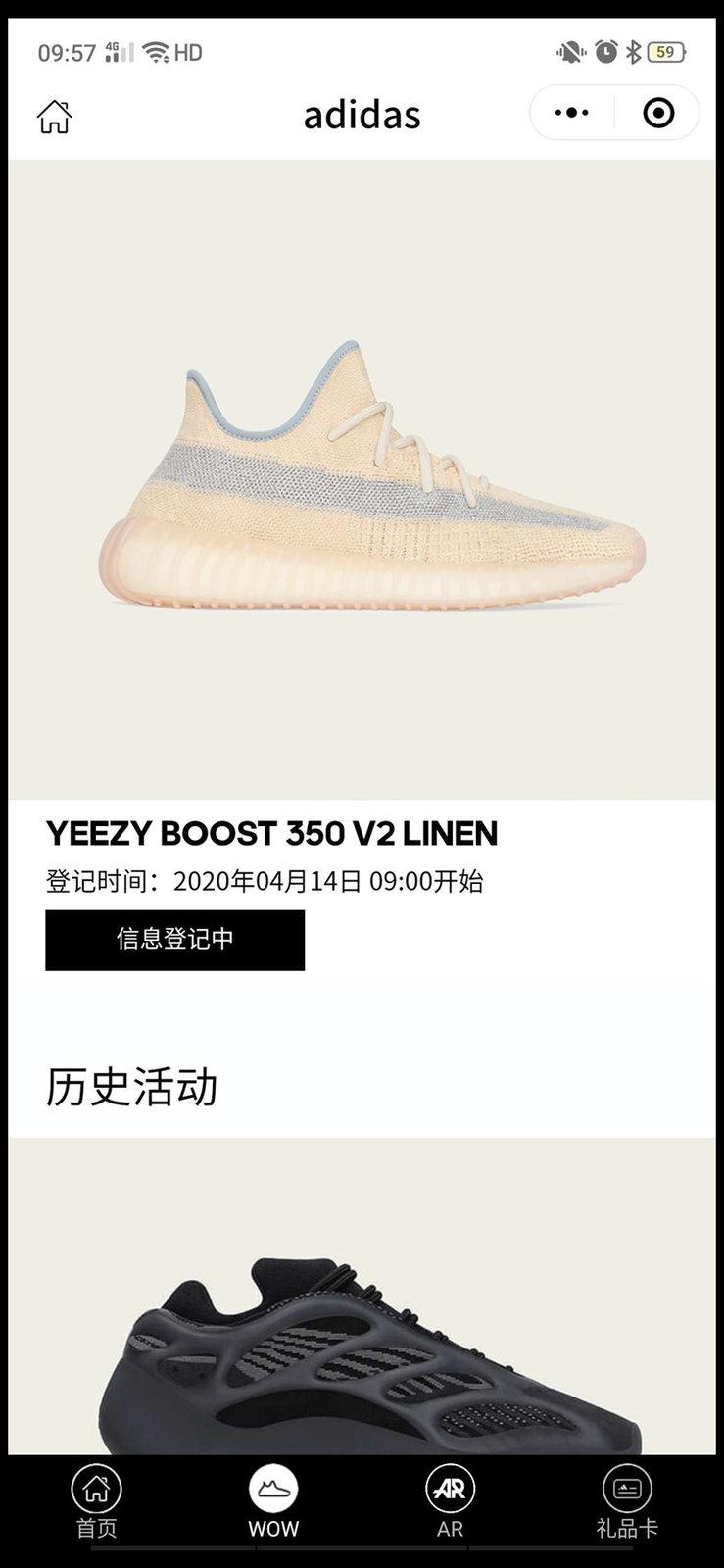 "Yeezy 350 V2,adidas,發售,FY5158  小程序登記剛剛開啟!Yeezy 350 V2 ""Linen"" 周六發售!"