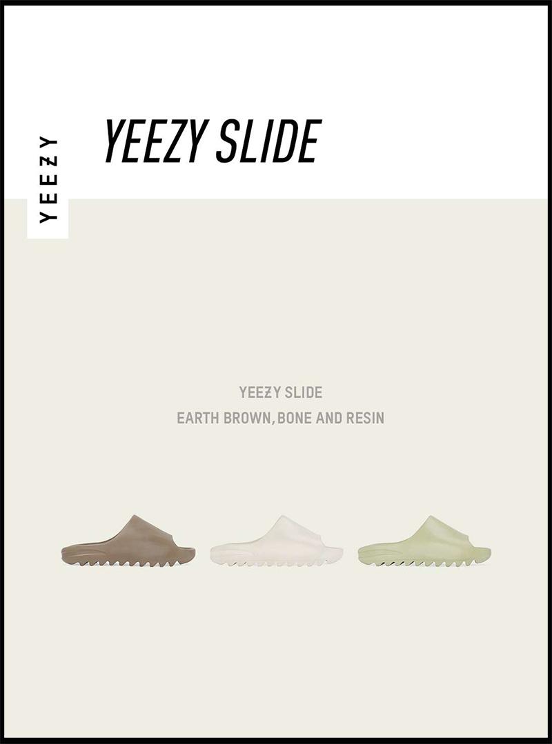 凉爽又有牌面!三款 Yeezy Slide 拖鞋国内明天发售!