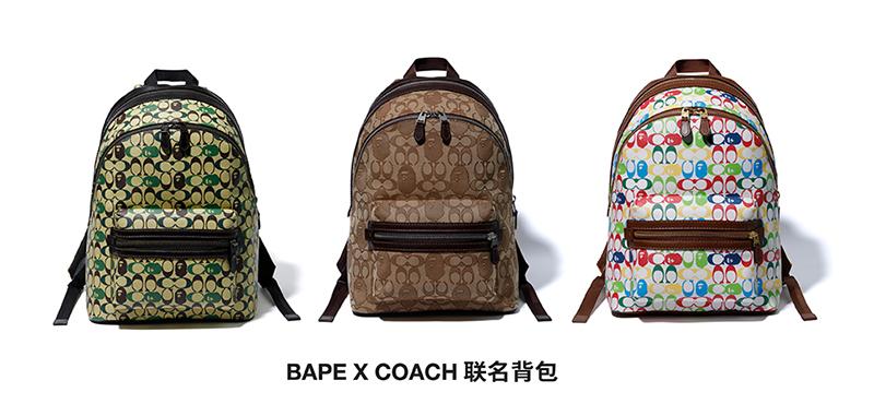 预告已出!BAPE®️ x COACH 联名皮具、包袋今晚 0 点发售!