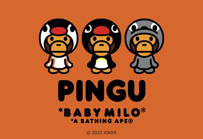 BAPE,Pingu  难以抗拒的卡通联名!企鹅家族 BAPE x PINGU 即将发售