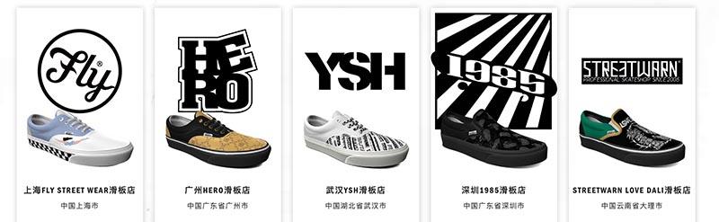 Vans,鞋助老伙计 额外设计选项已开启!Vans「限量定制企划」刚刚上线!