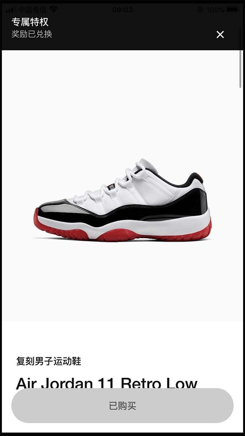 AJ11,Air Jordan 11 Low,White B  今年第一双 Air Jordan 11 早上专属突袭!你抢到了么?