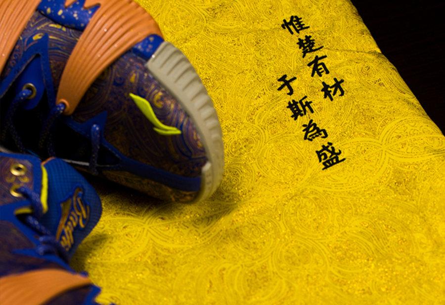 BADFIVE,  看鞋盒就想买!果然这样有文化韵味的鞋,才配叫「中国限定」!