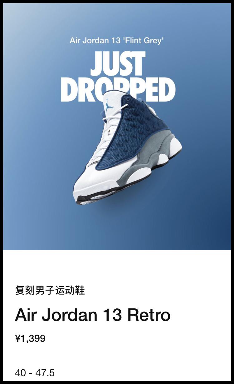 AJ13,Air Jordan 13,414571-404,  情侣鞋有戏了!Air Jordan 13 GIGI 将带来全家族尺码!