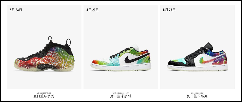 Air Jordan 1 Low,Air Foamposit  「北京噴」定檔周六發售!還有兩雙 AJ1 Low 值得關注!