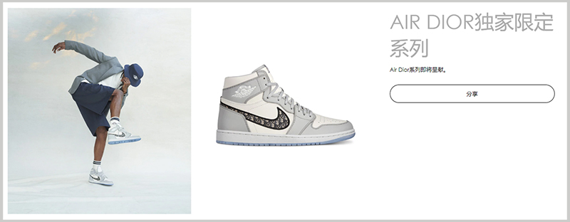 Air Jordan 1,AJ1  14 雙 AJ1 即將發售!平民版倒鉤、新 Top3 都來了!