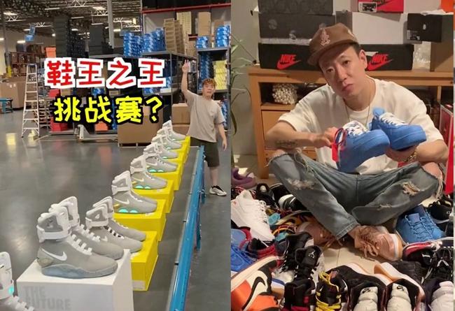 鞋王,塔克,降临,抖音,发起,挑战,炸,出来,的,  鞋王塔克降临抖音发起挑战!炸出来的「中国鞋王」可不止一个!